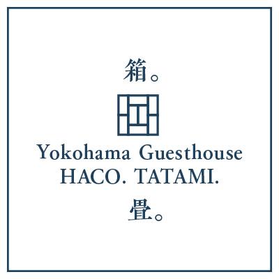 Haco. Tatami. logo