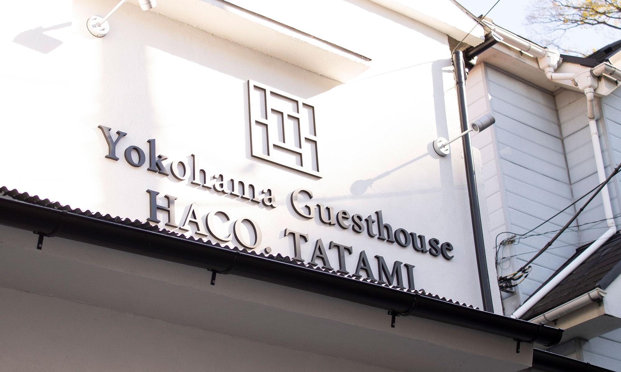 Yokohama Guesthouse HACO. TATAMI.